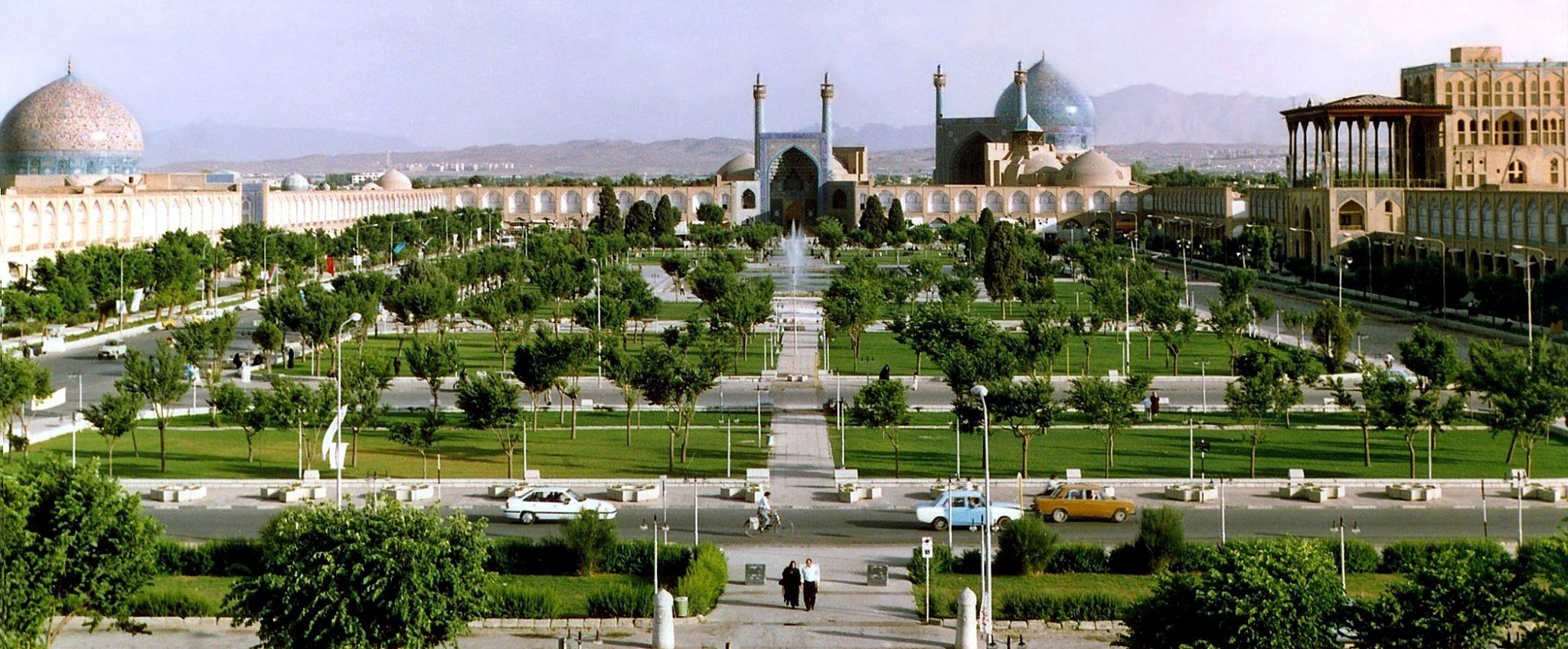 یکصد جاذبه دیدنی ایران (8) میدان نقش جهان-درست مصرف کنیم-آگاهی مصرف-آموزش همگانی