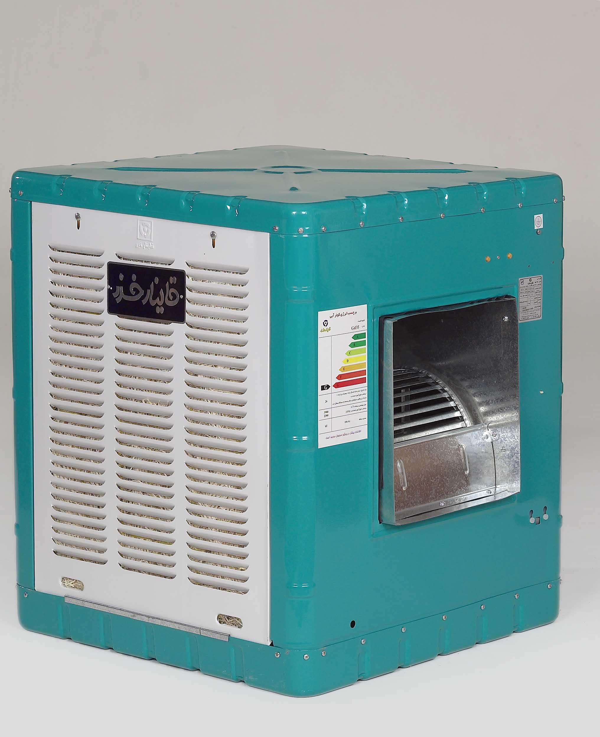 آماده سازی کولر آبی برای فصل گرما-درست مصرف کنیم - آموزش همگانی - آگاهی مصرف