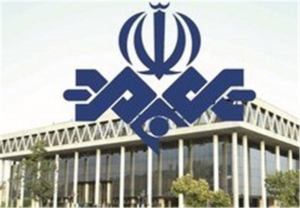 انواع تبلیغات در رسانه ملی- پایگاه اینترنتی دانستنی در ایران