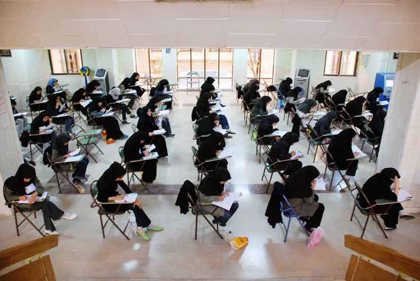 رهنمودهای عملی برای شرکت در امتحانات- پایگاه اینترنتی دانستنی در ایران