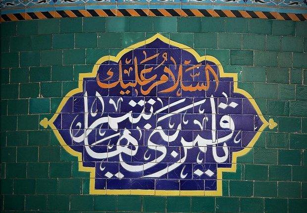 فضائل حضرت ابوالفضل (ع)- پایگاه اینترنتی دانستنی در ایران