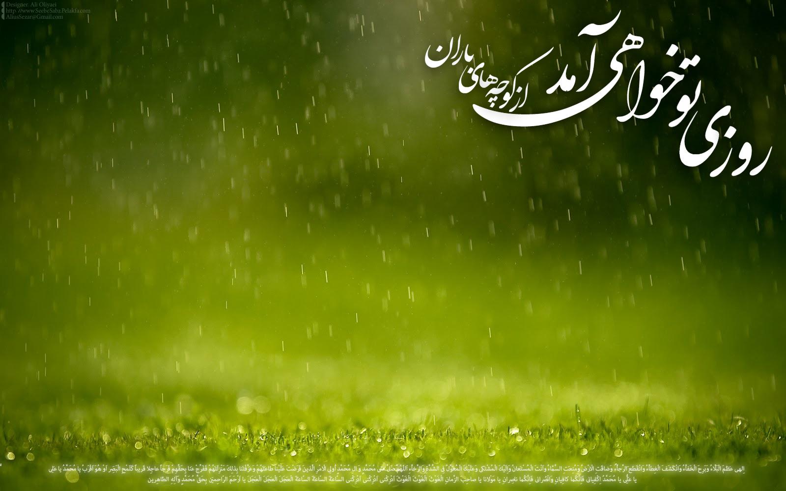 فلسفه غیبت امام زمان(عج)- پایگاه اینترنتی دانستنی در ایران