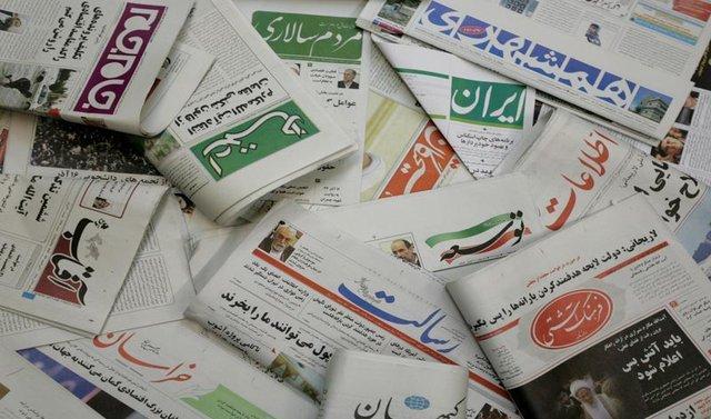 مزایا و معایب تبلیغات در مطبوعات- پایگاه اینترنتی دانستنی ایران