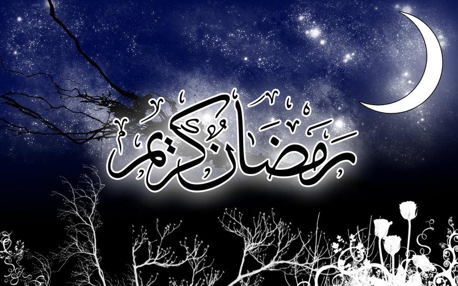 فضیلت ماه مبارک رمضان در روایات اسلامی- پایگاه اینترنتی دانستنی ایران