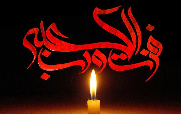 معنی جمله«فزت و ربّ الکعبه» علی (ع) هنگام ضربت خوردن- پایگاه اینترنتی دانستنی ایران