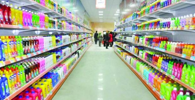 نقش فروشگاههای زنجیرهای در بهینهسازی نظام توزیع1- پایگاه اینترنتی دانستنی ایران