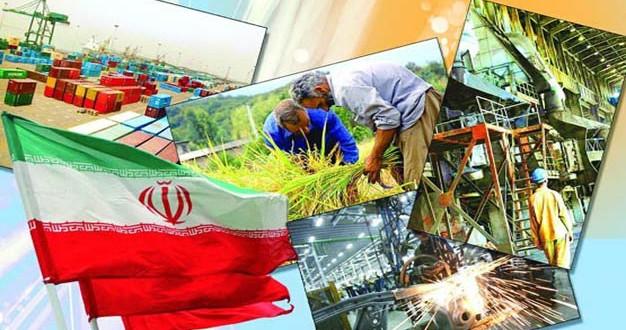نخریدن کالای داخلی چه آثار و تبعات دارد؟- پایگاه اینترنتی دانستنی ایران