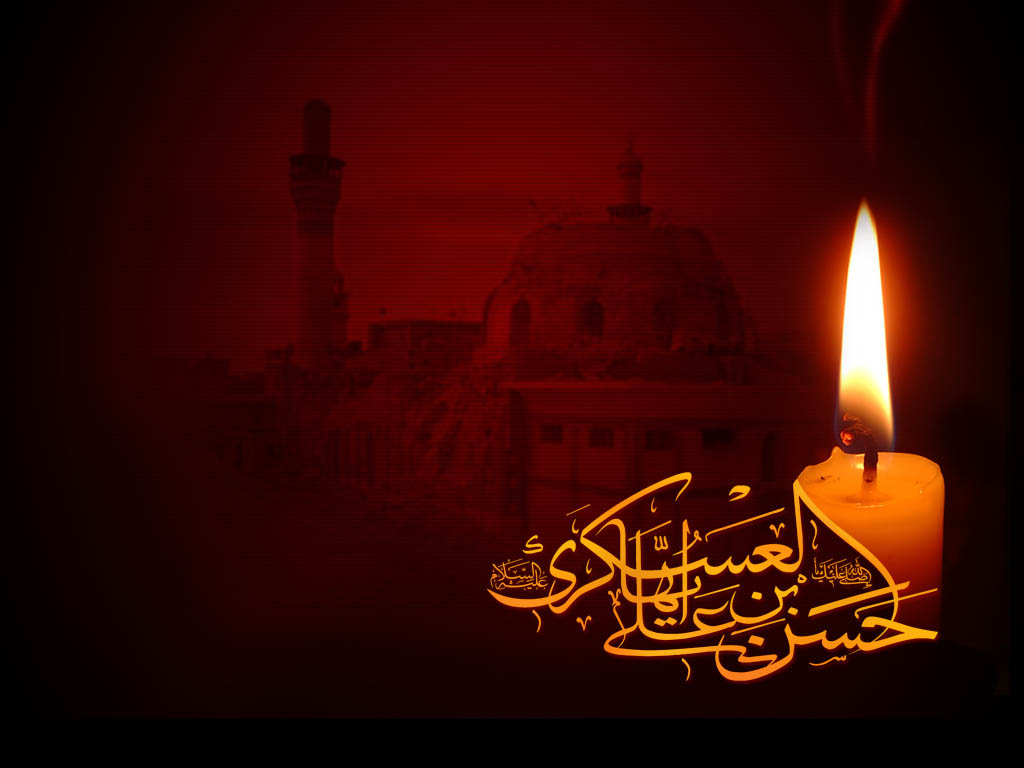 زندگی نامه حضرت امام حسن عسکری (ع ) - پایگاه اینترنتی دانستنی ایران