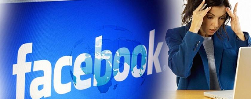 ۱۰ اشتباهی که نباید در شبکه اجتماعی فیس بوک مرتکب شد- پایگاه اینترنتی دانستنی ایران