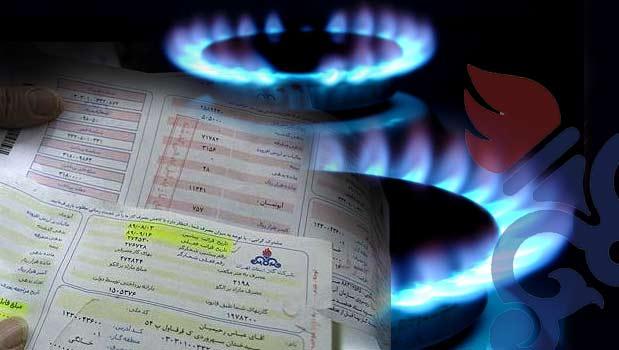 مقایسه مصرف گاز در ایران و جهان+ اینفوگرافیک- پایگاه دانستنی آنلاین