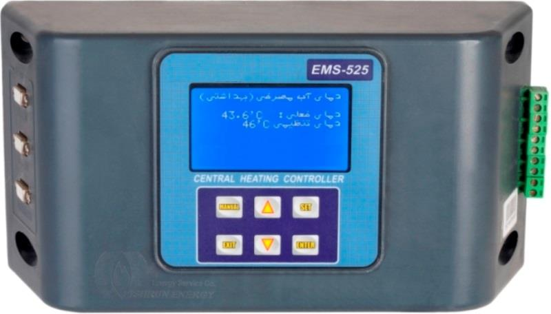 صرفه جویی در مصرف گاز با نصب سیستم کنترل هوشمند موتورخانه+ ویدئو- پایگاه دانستنی آنلاین