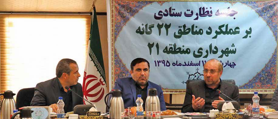 محله وردآورد با «بی.آر. تی » به تهران متصل م یشود