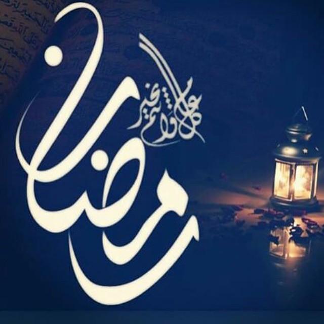 آیا می دانید فلسفه سی روزبودن روزه ماه رمضان چیست؟