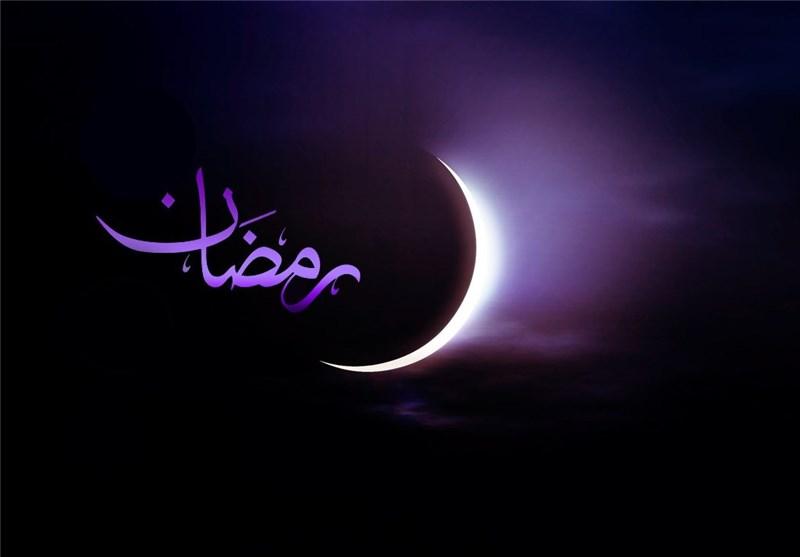 دعای روز پانزدهم ماه مبارک رمضان + صوتی