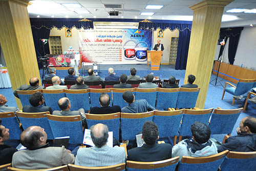 کارگاه آموزشی چسب های مگا استون الوان در مشهد برگزار گرديد