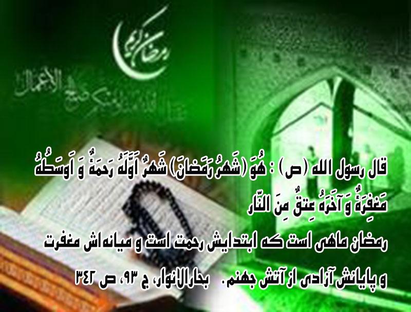 دعای روز بیست و پنجم ماه مبارک رمضان +صوتی