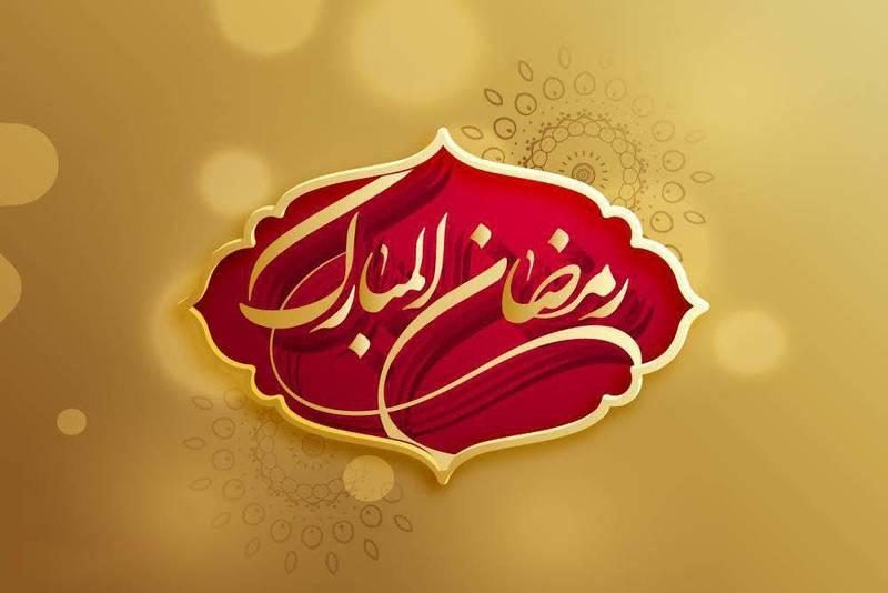 دعای روز بیست و ششم ماه مبارک رمضان +صوتی