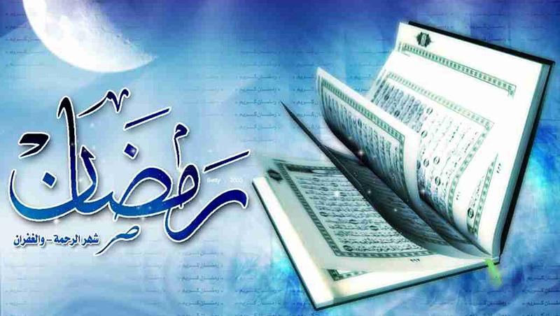 دعای روز بیست و نهم ماه مبارک رمضان