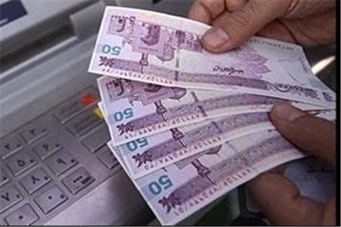 تبدیل یارانه نقدی به وثیقه بانکی