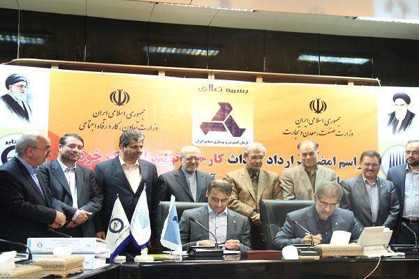 امضاء قرارداد ساخت کارخانه تولید لاستیک خودروی آریا تایر هامون