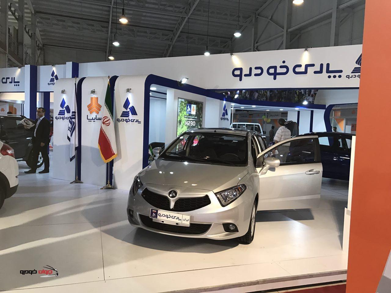 استقبال از محصول جدید پارس خودرو در نمایشگاه ارومیه و البرز