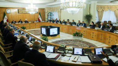 لیست اسامی ۱۷ وزیر دولت دوازدهم