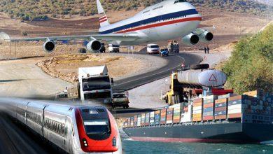 حمل و نقل ترکیبی یا چند وجهی چیست؟