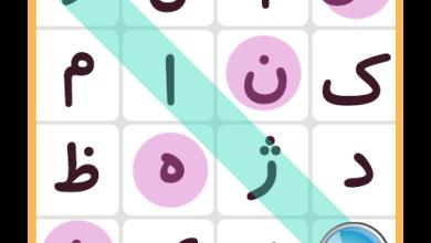 معرفی بازی جستجوی کلمات
