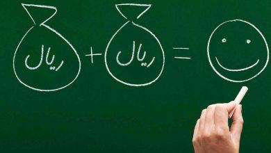 5 راهنمایی مالی برای زوجهای جوان