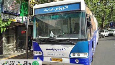 با استقرار ۵ روز متوالی اتوبوس دیابت در محدوده منطقه ۲۲