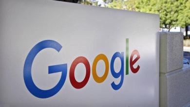 شرکت گوگل استارتاپ حامی جدید استارتاپ ها