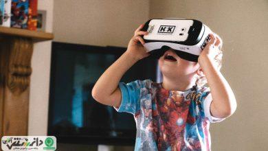 خطرات هدستهای واقعیت مجازی برای کاربران بخصوص کودکان