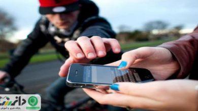 هشدار های پلیس در مورد امنیت تلفن همراه +اینفوگرافیک