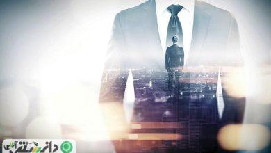۸خصوصیت مهم مدیران که موجب موفقیت در کسبوکار میشود