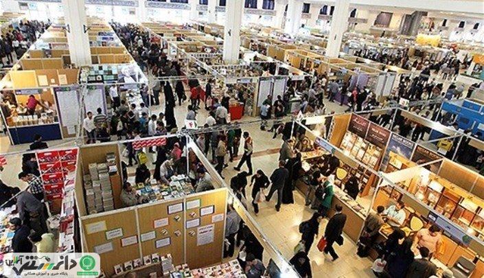 نمایشگاه کتاب تهران به مصلی بازگشت