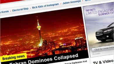 معرفی داستان دومینوی زلزله تهران، نوشته فرورتیش رضوانیه