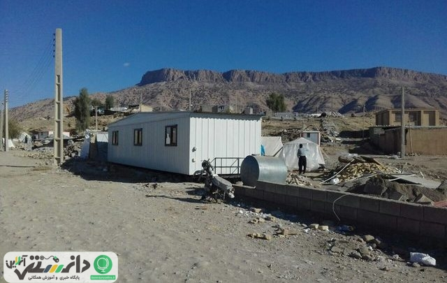 تهیه 130 کانکس برای روستاهای قصرشیرین توسط بنیاد مسکن استان تهران