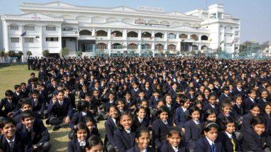 آیا می دانید بزرگ ترین مدرسه دنیا کجاست