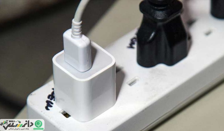 آیا وصل بودن شارژر به پریز برق مشکلاتی به همراه دارد ؟ + ویدئو