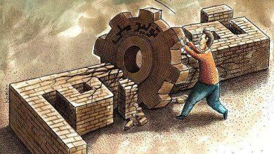 مردود شدن خودکفایی در آزمون اقتصاد