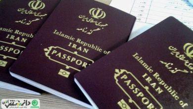 با گذرنامه ایرانی به کدام کشورها بدون روادید میتوان سفر کرد ؟ + اینفوگرافیک