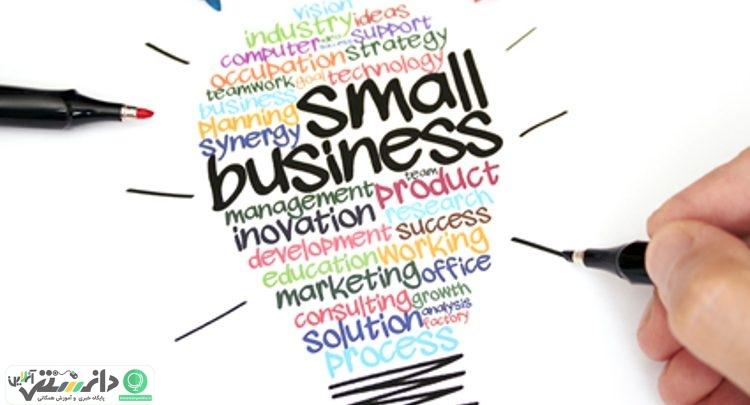 مدیریت کسب و کار کوچک