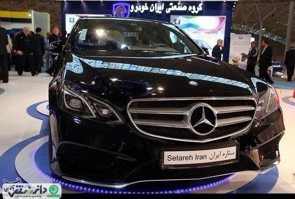 از اوایل سال آینده تولید بنز در ایران آغاز می شود