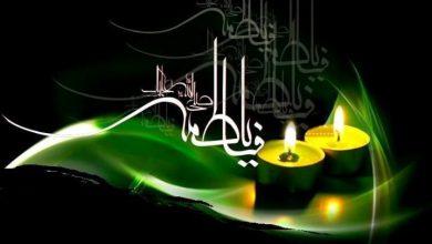 شهادت حضرت فاطمه زهرا (س) بر همه دوست داران اهل بیت تسلیت باد