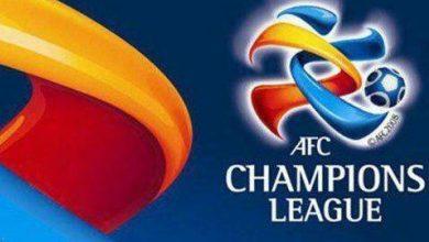 زمان اعلام حکم نهایی AFC درباره زمین بی طرف لیگ قهرمانان آسیا