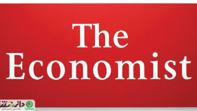 اکونومیست موضوعات خود را چگونه انتخاب میکند ؟