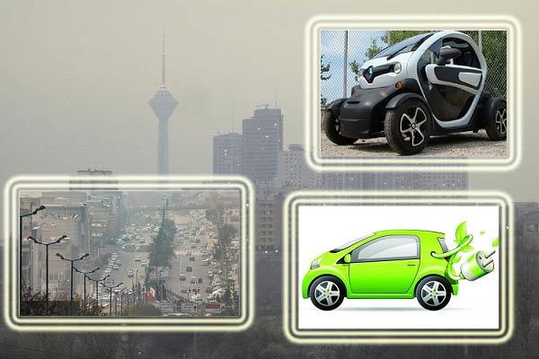 تعریف خودروهای هیبریدی و برقی بر اساس نوع کاربری
