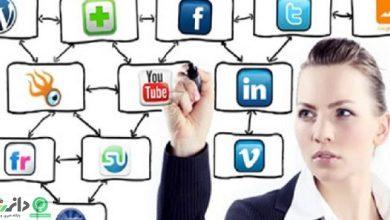 11 اصل طلایی بازاریابی شبکه های اجتماعی