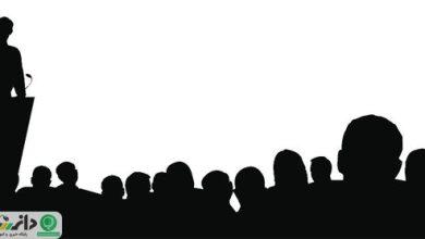 ۱۲ درس از کنفرانسهای کسبوکار