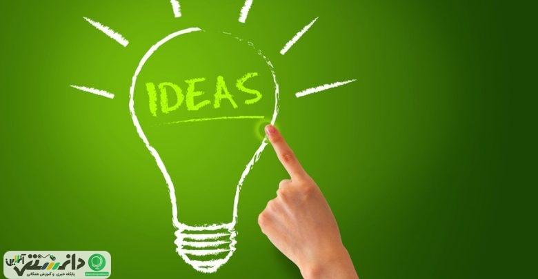 ایده های کسب و کار پاره وقت - بخش اول